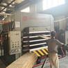 浙江最新换代设备多层竹地板热压机青岛国森机械制造