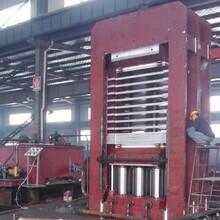 广东1800T多层碳纤维布高压生产碳纤维板设备青岛国森机械碳纤维板压机图片