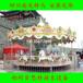 临汾热销广场16座豪华转马大型游乐设备旋转木马设施