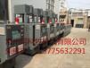 开化高温油温机300度高温油温机阿科牧高温油温机