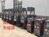 阿科牧模具油加热器厂家