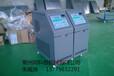 遼寧模具油循環溫度控制裝置,油加熱器廠家