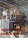 长春防爆油加热器厂家,200℃油循环温度控制机