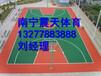 陆川丙烯酸篮球场产品性能,陆川丙烯酸篮球场铺设