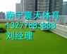 乐业人造草坪施工价格,乐业足球场人造草坪翻新单位