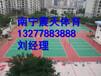 环江丙烯酸篮球场建设方案,环江丙烯酸篮球场报价