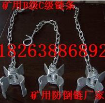 矿车三环链