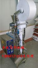 济南DXDK60E型老鼠药颗粒包装机济南冠邦