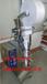 DXDK60E河口区肥料包装机济南冠邦