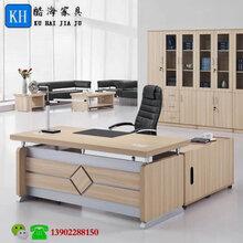 供应办公家具经理大班桌定做厂家