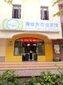 上海沙發清潔床墊清潔除螨,專業清洗地毯塊毯,上海窗簾清洗-包取包掛圖片