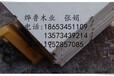 展台搭建专用木质地台板,重庆汽车展台4公分地台板