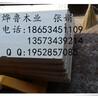 上海汽车展览专用木质地台板,1米见方汽车展台板批发
