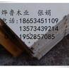 北京车展专用地台板,哪里汽车地台板好?