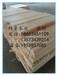 重庆最便宜的LVL层积材-胶合板-LVL顺向板木方