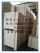 出口大型机械包装箱用LVL层积材,免熏蒸木方胶合板