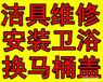 苏州吴中区专业维修水管水龙头更换面盆下水管软管地漏