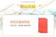 西藏山南三昌面状电热膜工厂直销