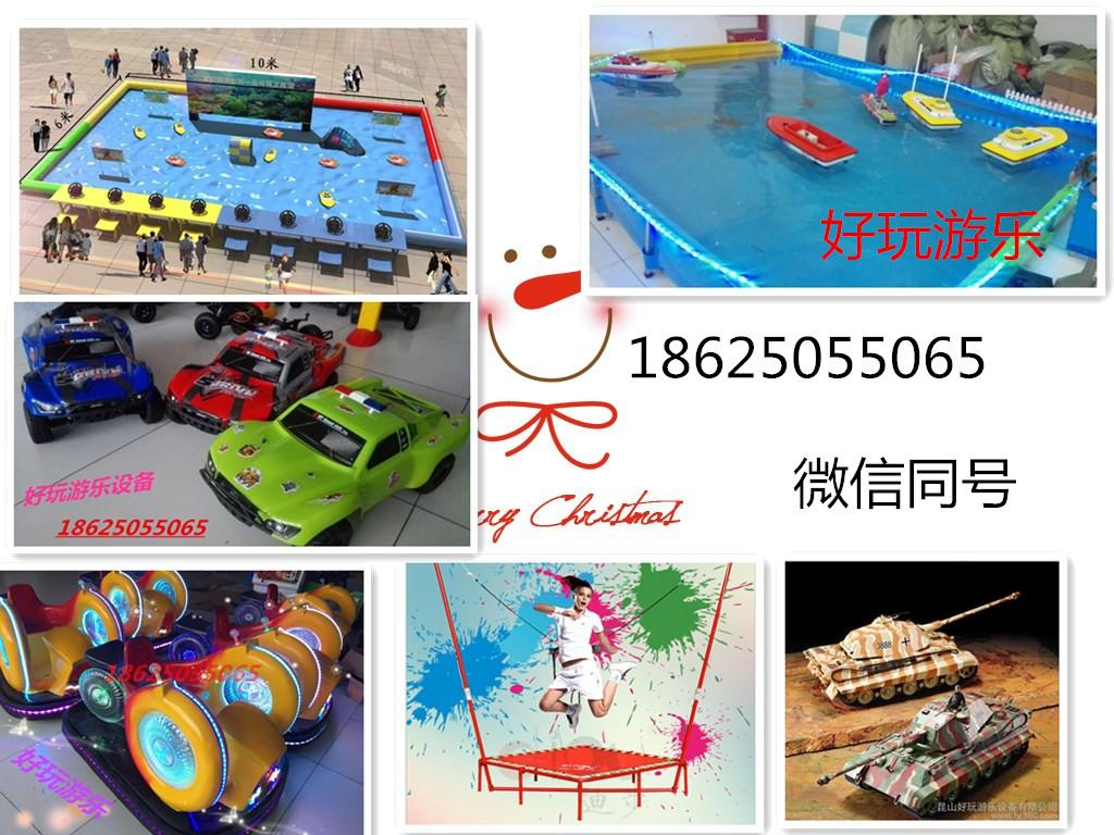 昆山厂家好玩游乐儿童设备游乐场公园商场游乐设施