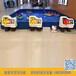2017最新地摊项目儿童游乐设备方向盘遥控船方向盘遥控船厂家儿童游乐设施