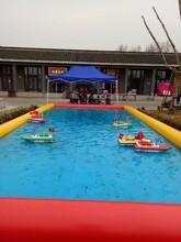 一起玩游乐厂供应方向盘遥控船儿童游乐设备娱乐项目