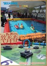 遥控船生产厂家昆山一起玩游乐设备厂