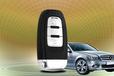 邁易供應別克汽車專用一鍵啟動手機智能撐控免接線