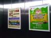 仿大理石电梯广告框报价-兴塑广告框厂家直销