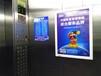 仿大理石电梯广告框报价-兴塑电梯广告框