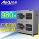 梅州电子除湿柜AK-980-爱酷防潮科技