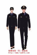 山东城管新式标志服装订做图片