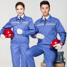 临沂劳保工作服生产哪家比较好