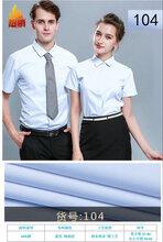 临沂蓝色衬衫工作服生产厂家图片