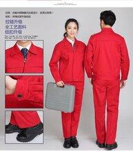 临沂劳保工作服套装订做厂家图片