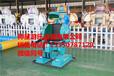廣場機器人超市戶外游樂設備專業生產值得擁有
