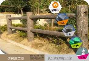 QQ图片20151122125137
