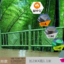 直销福建竹子栏杆硅胶模具仿竹栏杆硅胶模具厂家图片