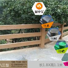 直销贵州仿木栏杆硅胶模具来图定制仿木栏杆价格,来图定制仿木栏杆介绍图片