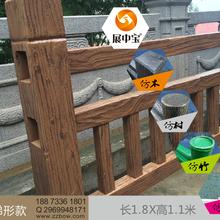 丽江仿木栏杆硅胶模具厂家图片