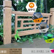 直销混凝土仿木模具新款优质仿木模具仿石仿木模具护栏仿木模具图片
