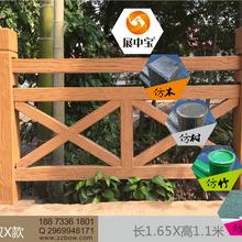 直销山东省仿木栏杆硅胶模具,来图定制各种款式围栏模具,仿木栏杆价格,仿木栏杆介绍,仿木栏杆图片