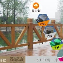 直销河南省仿木栏杆硅胶模具,买仿木栏杆模具就选硅胶模具,水泥仿木栏杆模具价格,水泥仿木栏杆模具介绍图片