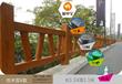 直销黑龙江省仿木栏杆硅胶模具,来图定制各种栏杆模具,水泥仿木栏杆价格,水泥仿木栏杆介绍,水泥仿木栏杆价格