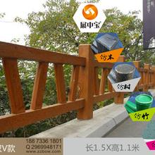直销黑龙江省仿木栏杆硅胶模具,来图定制各种栏杆模具,水泥仿木栏杆价格,水泥仿木栏杆介绍,水泥仿木栏杆价格图片