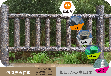 丹江口仿木、石、竹、树皮栏杆硅胶模具厂价直销