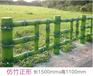 直销青海仿竹栏杆硅胶模具仿竹栏杆硅胶模具价格,仿竹栏杆硅胶模具介绍