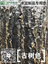 直销全国水泥水性漆,进口原料内地分装,注册商标品质保障图片