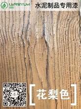 水泥围栏专用漆水泥围栏专用填逢剂厂价直销图片