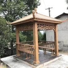 直销湖南新农村建设专用园林景观模具图片