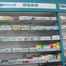 大连专业药品进口代理公司